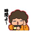 【おかん必携!】明快☆マザーズスタンプ3(個別スタンプ:32)