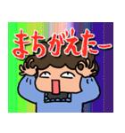 【おかん必携!】明快☆マザーズスタンプ3(個別スタンプ:33)