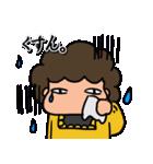 【おかん必携!】明快☆マザーズスタンプ3(個別スタンプ:36)