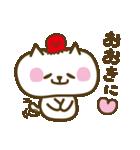 ゆるかわ関西弁のたこネコ(個別スタンプ:01)
