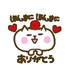 ゆるかわ関西弁のたこネコ(個別スタンプ:02)