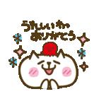 ゆるかわ関西弁のたこネコ(個別スタンプ:03)