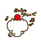 ゆるかわ関西弁のたこネコ(個別スタンプ:04)
