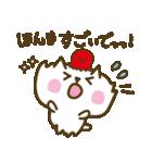 ゆるかわ関西弁のたこネコ