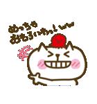 ゆるかわ関西弁のたこネコ(個別スタンプ:06)