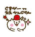 ゆるかわ関西弁のたこネコ(個別スタンプ:07)