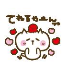ゆるかわ関西弁のたこネコ(個別スタンプ:08)