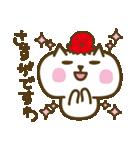 ゆるかわ関西弁のたこネコ(個別スタンプ:09)