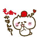 ゆるかわ関西弁のたこネコ(個別スタンプ:10)
