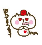 ゆるかわ関西弁のたこネコ(個別スタンプ:11)