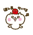 ゆるかわ関西弁のたこネコ(個別スタンプ:12)