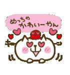 ゆるかわ関西弁のたこネコ(個別スタンプ:13)