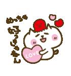 ゆるかわ関西弁のたこネコ(個別スタンプ:14)