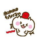 ゆるかわ関西弁のたこネコ(個別スタンプ:15)