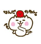 ゆるかわ関西弁のたこネコ(個別スタンプ:16)
