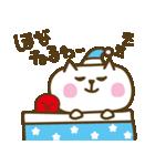 ゆるかわ関西弁のたこネコ(個別スタンプ:18)