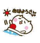 ゆるかわ関西弁のたこネコ(個別スタンプ:19)