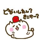 ゆるかわ関西弁のたこネコ(個別スタンプ:20)