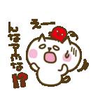 ゆるかわ関西弁のたこネコ(個別スタンプ:21)