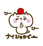 ゆるかわ関西弁のたこネコ(個別スタンプ:24)