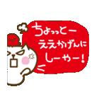 ゆるかわ関西弁のたこネコ(個別スタンプ:25)