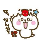 ゆるかわ関西弁のたこネコ(個別スタンプ:26)