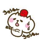 ゆるかわ関西弁のたこネコ(個別スタンプ:27)