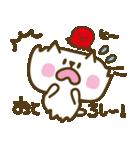 ゆるかわ関西弁のたこネコ(個別スタンプ:28)
