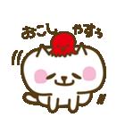ゆるかわ関西弁のたこネコ(個別スタンプ:29)