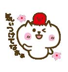 ゆるかわ関西弁のたこネコ(個別スタンプ:30)