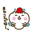 ゆるかわ関西弁のたこネコ(個別スタンプ:31)