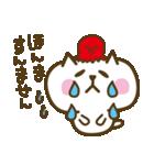 ゆるかわ関西弁のたこネコ(個別スタンプ:32)