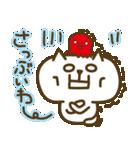 ゆるかわ関西弁のたこネコ(個別スタンプ:33)