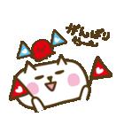 ゆるかわ関西弁のたこネコ(個別スタンプ:34)