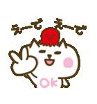 ゆるかわ関西弁のたこネコ(個別スタンプ:35)