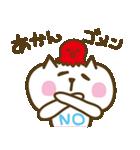 ゆるかわ関西弁のたこネコ(個別スタンプ:36)