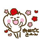 ゆるかわ関西弁のたこネコ(個別スタンプ:39)