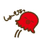 ゆるかわ関西弁のたこネコ(個別スタンプ:40)