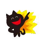 オーバーアクション黒猫2(個別スタンプ:10)