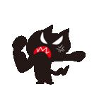 オーバーアクション黒猫2(個別スタンプ:11)