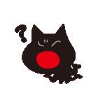 オーバーアクション黒猫2(個別スタンプ:12)