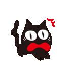 オーバーアクション黒猫2(個別スタンプ:13)