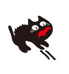 オーバーアクション黒猫2(個別スタンプ:14)