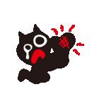 オーバーアクション黒猫2(個別スタンプ:17)