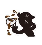 オーバーアクション黒猫2(個別スタンプ:26)