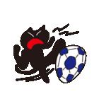 オーバーアクション黒猫2(個別スタンプ:31)