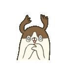 うみちゃんとマゴルー(個別スタンプ:08)