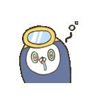うみちゃんとマゴルー(個別スタンプ:14)