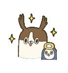うみちゃんとマゴルー(個別スタンプ:15)