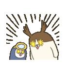 うみちゃんとマゴルー(個別スタンプ:16)
